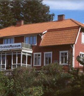 VävstolsMuseum huset